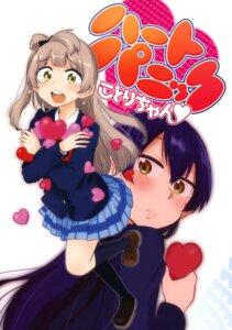 Rating: Safe Score: 8 Tags: kumichou love_live! minami_kotori seifuku sonoda_umi User: NotRadioactiveHonest