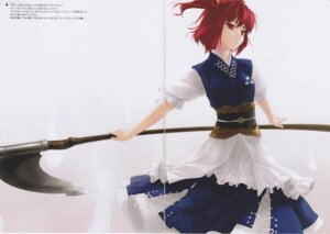 Rating: Safe Score: 16 Tags: enhance_heart gap onozuka_komachi rokuwata_tomoe scanning_dust touhou User: Radioactive