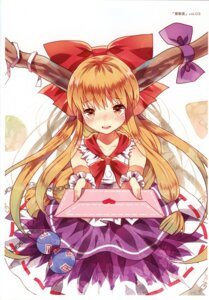 Rating: Questionable Score: 17 Tags: domotolain horns ibuki_suika touhou User: Radioactive