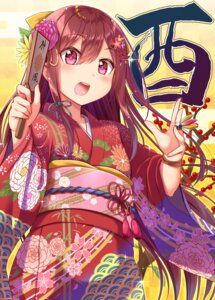 Rating: Safe Score: 46 Tags: gurande kamikaze_(kancolle) kantai_collection kimono User: Mr_GT