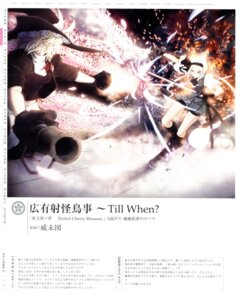 Rating: Safe Score: 6 Tags: imizu_(nitro_unknown) kirisame_marisa konpaku_youmu touhou User: fireattack