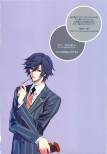 Rating: Safe Score: 7 Tags: carnelian ichinose_tokiya male seifuku uta_no_prince_sama User: charunetra