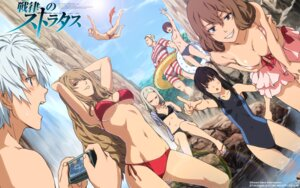 Rating: Questionable Score: 59 Tags: bikini cleavage erect_nipples konami open_shirt senritsu_no_stratus swimsuits tagme wet User: blooregardo