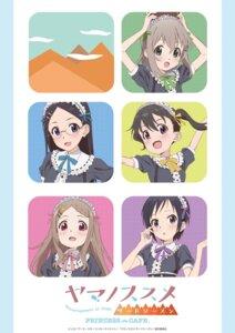 Rating: Safe Score: 11 Tags: aoba_kokona gothic_lolita kuraue_hinata kurosaki_honoka lolita_fashion maid megane saitou_kaede_(yama_no_susume) tagme yama_no_susume yukimura_aoi User: saemonnokami