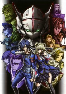 Rating: Safe Score: 16 Tags: akito_the_exiled code_geass hyuuga_akito layla_markale tagme User: Radioactive