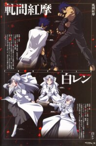 Rating: Safe Score: 5 Tags: kishima_kouma melty_blood screening tsukihime type-moon white_len User: Irysa
