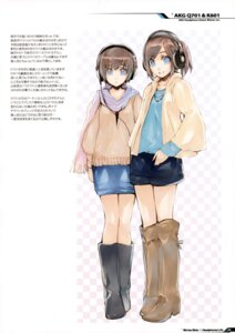 Rating: Safe Score: 16 Tags: fujishima headphones raving_phantom User: Hatsukoi