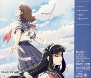 Rating: Safe Score: 3 Tags: blue_drop disc_cover seifuku sekouji_hagino wakatake_mari User: Radioactive