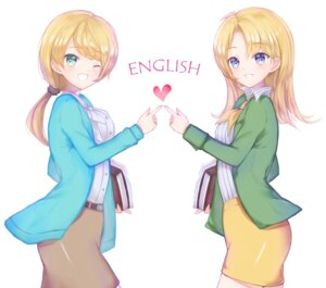 Rating: Safe Score: 17 Tags: anne_green ellen_baker lucia_(artist) new_horizon User: mash