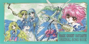 Rating: Safe Score: 7 Tags: clamp emeraude fixme hououji_fuu magic_knight_rayearth mokona ryuuzaki_umi shidou_hikaru User: WhiteExecutor