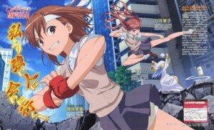 Rating: Safe Score: 20 Tags: chiba_takahiro cosplay index misaka_mikoto seifuku shirai_kuroko to_aru_kagaku_no_railgun to_aru_majutsu_no_index User: Aurelia
