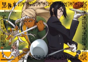 Rating: Safe Score: 3 Tags: agni kuroshitsuji male sebastian_michaelis User: charunetra