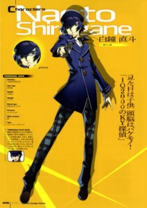 Rating: Safe Score: 12 Tags: gun megane megaten persona persona_4 persona_4:_the_ultimate_in_mayonaka_arena profile_page reverse_trap shirogane_naoto soejima_shigenori User: Radioactive