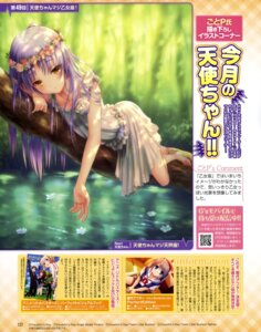 Rating: Questionable Score: 44 Tags: angel_beats! dress goto-p seifuku tenshi User: drop