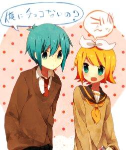Rating: Safe Score: 10 Tags: genderswap hatsune_mikuo kagamine_rin seifuku valentine vocaloid yuyupo User: Nekotsúh