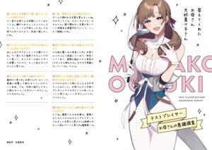 Rating: Questionable Score: 13 Tags: dress oosuki_mamako pochi_(pochi-goya) tsuujou_kougeki_ga_zentai_kougeki_de_ni-kai_kougeki_no_okaasan_wa_suki_desu_ka? User: kiyoe