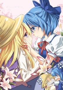 Rating: Safe Score: 22 Tags: cirno moriya_suwako touhou yui_(daijun) yuri User: Radioactive
