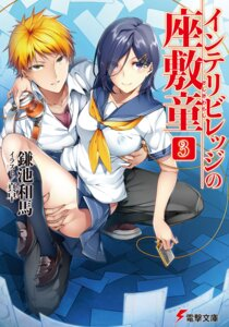 Rating: Safe Score: 21 Tags: digital_version headphones nanao seifuku User: blooregardo