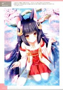 Rating: Safe Score: 31 Tags: animal_ears azur_lane japanese_clothes moekibara_fumitake nagato_(azur_lane) wet User: Nepcoheart