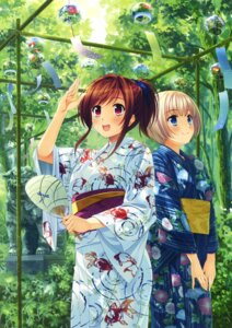 Rating: Safe Score: 48 Tags: yamakaze_ran yukata User: Twinsenzw