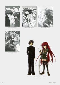 Rating: Safe Score: 4 Tags: ito_noizi sakai_yuuji seifuku shakugan_no_shana shana sword thighhighs User: Radioactive