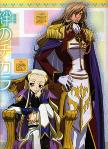 Rating: Safe Score: 10 Tags: bleed_through charles_di_britannia code_geass kawaguchi_rie male v.v. User: Velen