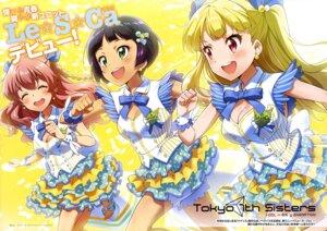 Rating: Safe Score: 25 Tags: araki_rena cleavage mks nishizono_honoka tokyo_7th_sisters uesugi_u._kyouko User: drop