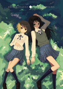 Rating: Safe Score: 19 Tags: mikipuruun_no_naegi seifuku User: hobbito