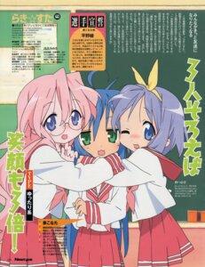 Rating: Safe Score: 8 Tags: hiiragi_tsukasa horiguchi_yukiko izumi_konata lucky_star seifuku takara_miyuki User: admin2