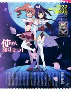 Rating: Safe Score: 16 Tags: amatsuki_meguru kaitou_tenshi_twin_angel kisaragi_sumire takahashi_mika thighhighs twin_angel_break User: drop