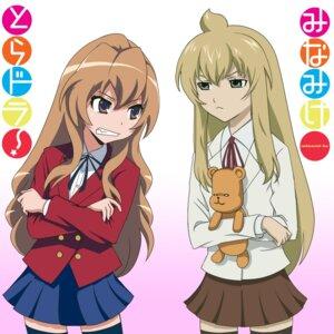 Rating: Safe Score: 15 Tags: aisaka_taiga crossover minami_chiaki minami-ke seifuku toradora! User: Radioactive