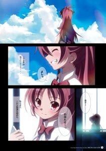Rating: Safe Score: 2 Tags: bell's_brand izumi_bell puella_magi_madoka_magica sakura_kyouko seifuku User: Hatsukoi