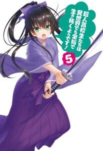 Rating: Safe Score: 20 Tags: choujin_koukousei-tachi_wa_isekai_demo_yoyuu_de_ikinuku_you_desu! japanese_clothes sakura_neko sword User: kiyoe