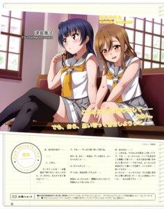 Rating: Safe Score: 19 Tags: inou_shin kunikida_hanamaru love_live!_sunshine!! seifuku thighhighs tsushima_yoshiko yuri User: drop
