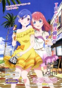 Rating: Safe Score: 21 Tags: dress ikegami_tarou lapis_re:lights yuri User: drop