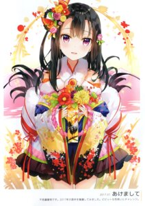 Rating: Safe Score: 44 Tags: fuumi tagme User: kiyoe