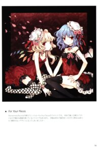 Rating: Safe Score: 50 Tags: dress fishnets flandre_scarlet remilia_scarlet screening tearfish thighhighs touhou wings winter_forest User: EmilyRainsworth