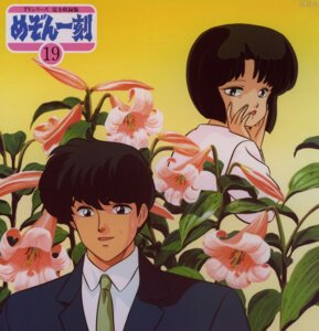 Rating: Safe Score: 2 Tags: disc_cover kujou_asuna maison_ikkoku mitaka_shun User: Radioactive