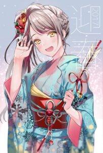 Rating: Safe Score: 32 Tags: g.g.lemon kimono love_live! minami_kotori User: nphuongsun93