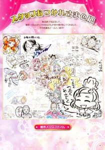 Rating: Safe Score: 4 Tags: go!_princess_pretty_cure megane pretty_cure seifuku sketch tagme User: Radioactive