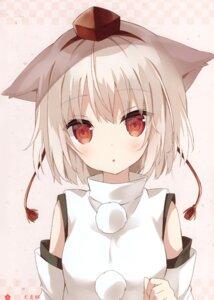 Rating: Questionable Score: 27 Tags: hoshi inubashiri_momiji touhou User: Radioactive