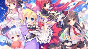 Rating: Safe Score: 41 Tags: akagi_kokoro arisuno_alice boushiya_teru dress eyepatch game-style hoshizora_tea_party hoshizora_tea_party_extra japanese_clothes mimura_zaja mitsuki_umi noda_shuha rokudou_itsuki skyfish_poco wallpaper wori yamane_nemu User: moonian
