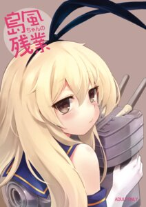 Rating: Safe Score: 28 Tags: kantai_collection rensouhou-chan shimakaze_(kancolle) tamarun User: Mr_GT
