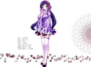 Rating: Safe Score: 31 Tags: grandia_(artist) lolita_fashion love_live! thighhighs toujou_nozomi wa_lolita yukata User: RICO740