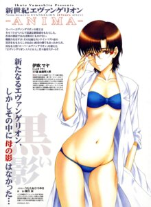 Rating: Questionable Score: 15 Tags: bikini ibuki_maya megane neon_genesis_evangelion open_shirt ramiya_ryou swimsuits utatane_hiroyuki User: vita