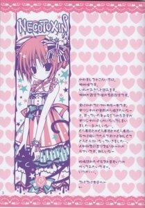 Rating: Safe Score: 6 Tags: inugami_kira mitsuki_(13) necotoxin User: donicila