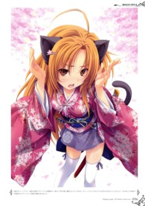 Rating: Safe Score: 71 Tags: animal_ears kimono miyama-zero nekomimi oda_nobuna oda_nobuna_no_yabou oda_nobunaga tail thighhighs User: crim