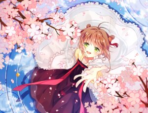 Rating: Safe Score: 36 Tags: card_captor_sakura japanese_clothes kinomoto_sakura xiningjiang User: Mr_GT