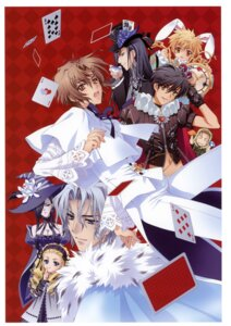 Rating: Safe Score: 7 Tags: alice_(messiah) alice_in_wonderland ashiya_tsukasa carnelian katsuragi_takuto kou_(messiah) matsunaga_yousuke messiah ogiwara_shuusei sasamori_ryouta veronica_(messiah) User: WtfCakes