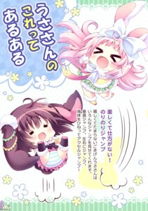 Rating: Questionable Score: 10 Tags: animal_ears bunny_ears chibi pantsu roritora shimapan skirt_lift tagme tail tsukishima_yuuko User: Radioactive